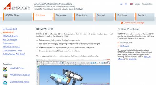 KOMPAS-3D