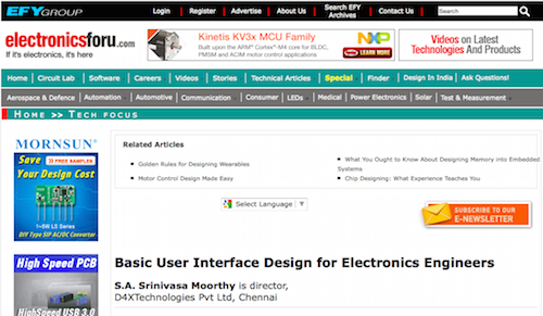 Basic User Interface Design for Electronics Engineers
